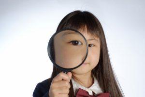 観察,分析,成功法則