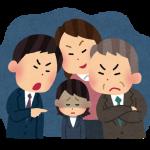 """脱★""""イタチごっこ"""" コンプライアンス研修のポイント"""