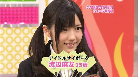アイドルアスリート?!元AKB48渡辺麻友さんに学ぶ「自己一致」力