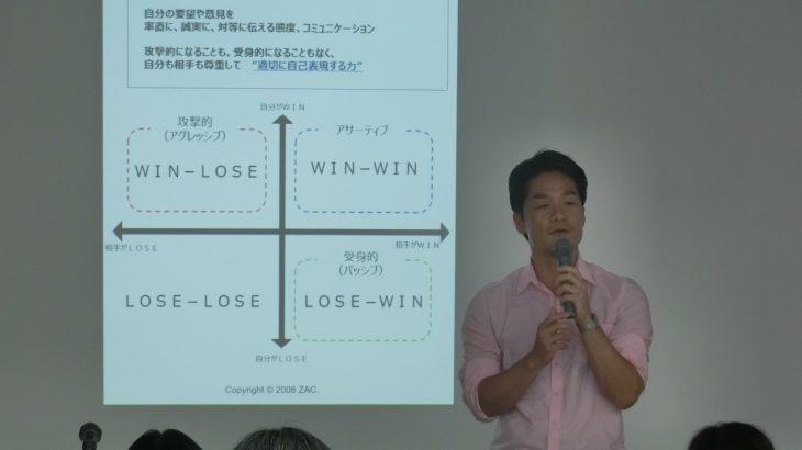10/20(火)13時~マネジメントセミナー開催致します!